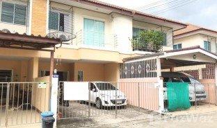 3 ห้องนอน บ้าน ขาย ใน ละหาร, นนทบุรี Sue Trong Bang Yai