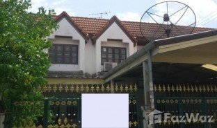 4 ห้องนอน บ้าน ขาย ใน พิมลราช, นนทบุรี Bang Bua Thong Housing