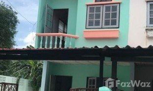 2 Bedrooms Property for sale in Nuan Chan, Bangkok Arunniwet Nawamin Village