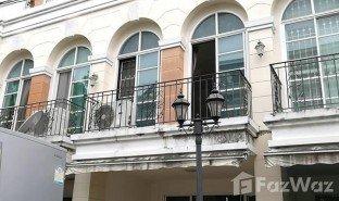 Таунхаус, 3 спальни на продажу в Lat Yao, Бангкок Plus City Park Lat Phrao 71