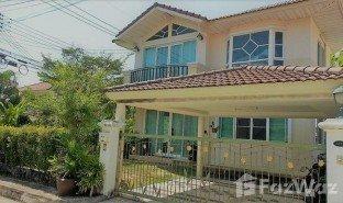 普吉 帕洛 Supalai Garden Ville 2 卧室 房产 售