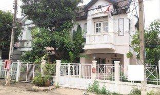 2 ห้องนอน บ้าน ขาย ใน พิมลราช, นนทบุรี Mu Ban Lumphini Bang Bua Thong