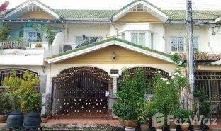 недвижимость, 3 спальни на продажу в Samae Dam, Бангкок Banpisan Tha Kham