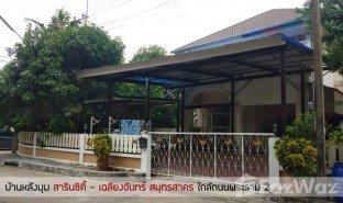 龙仔厝 Khok Kham Sarin City 3 卧室 房产 售