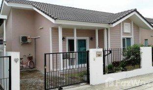 2 Schlafzimmern Haus zu verkaufen in Hin Lek Fai, Hua Hin La Vallee The Vintage