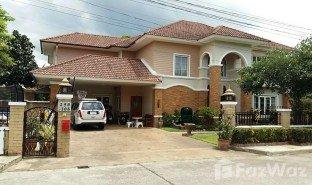 清迈 Nong Khwai Home In Park 4 卧室 房产 售