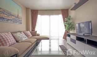 曼谷 曼那 Baan Ruenrom Bangna 2 卧室 公寓 售