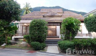 1 Schlafzimmer Villa zu verkaufen in Kamala, Phuket The Woods Natural Park