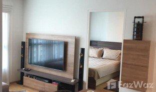 1 ห้องนอน คอนโด ขาย ใน สวนหลวง, กรุงเทพมหานคร ยู ดีไลท์ เรสซิเดนซ์