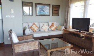 1 Schlafzimmer Immobilie zu verkaufen in Ko Chang Tai, Trat Tranquility Bay