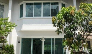 4 Bedrooms Townhouse for sale in Khlong Toei Nuea, Bangkok The Natural Place